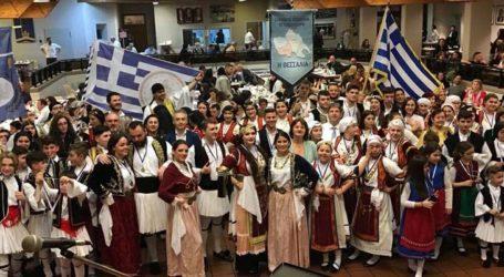 Ο Θεσσαλικός Σύλλογος Ντύσσελντορφ ταξιδεύει στη Λάρισα