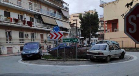 Κι όμως… το έκανε κι αυτό ο Λαρισαίος – Μετέτρεψαν σε πάρκινγκ κυκλικό κόμβο μέσα στην πόλη! (φωτό)