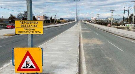 Λίφτινγκ σε 15 κόμβους και νησίδες στο οδικό δίκτυο Λάρισας από την Περιφέρεια Θεσσαλίας
