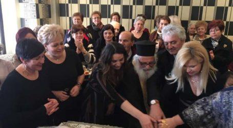 Με πολύ κόσμο και μεγάλη επιτυχία έκοψε την πίτα του ο Σύλλογος Γυναικών Πυργετού