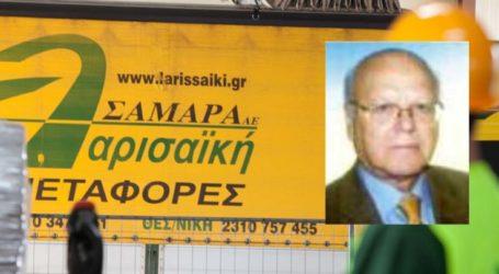 """""""Έφυγε"""" από τη ζωή ο πρόεδρος της """"Λαρισαϊκής Σαμαρά"""", Αθανάσιος Σαμαράς"""