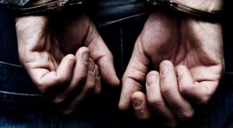 Χειροπέδες σε δύο Βολιώτες για κατοχή ναρκωτικών