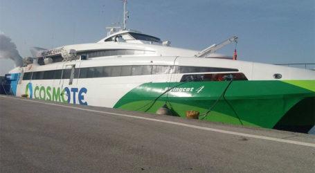 Κίνδυνος να μείνει χωρίς ακτοπλοϊκή σύνδεση η γραμμή Σποράδες – Θεσσαλονίκη
