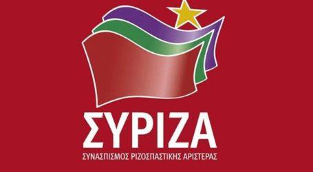 Δυσαρέσκεια στον ΣΥΡΙΖΑ Μαγνησίας