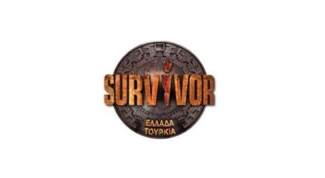 Survivor Ελλάδα – Τουρκία: Τι τηλεθέαση έκανε στην πρεμιέρα;