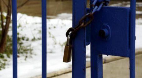 Ποια σχολεία δεν θα λειτουργήσουν αύριο στο Ν. Πήλιο