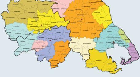 Πρωτοβουλία για τη συγκρότηση αυτοδιοικητικής κίνησης για τη Θεσσαλία