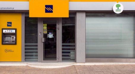 ΤΩΡΑ: Κατέρρευσε καθώς περίμενε στην ουρά τράπεζας στον Βόλο