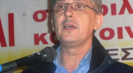 Οι υποψήφιοι της Λαϊκής Συσπείρωσης για την Περιφερειακή Ενότητα Λάρισας (ονόματα)