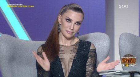 Ξέσπασε η Βίκυ Χατζηβασιλείου για τη Μακεδονία στον τελικό του My Style Rocks!