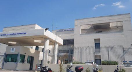 Η Αστυνομική Διεύθυνση Μαγνησίας τίμησε τον «Εσταυρωμένο»