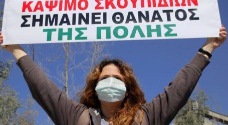 Επιτροπή Πολιτών προς υποψηφίους δημάρχους: Τι θα κάνετε για την καύση σκουπιδιών;
