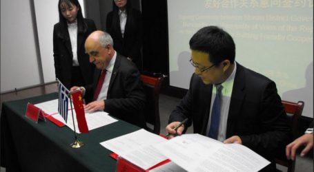 Συνεργασία Βόλου – Κίνας στο εμπόριο, τον τουρισμό και τον πολιτισμό
