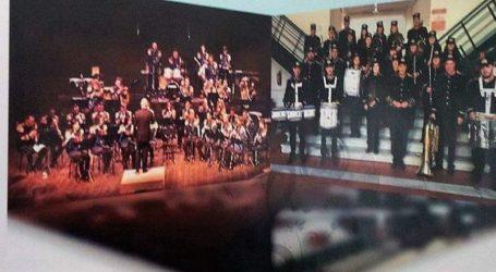 Συναυλία με τις φιλαρμονικές ορχήστρες Δήμου Βόλου και Δήμου Λαρισαίων