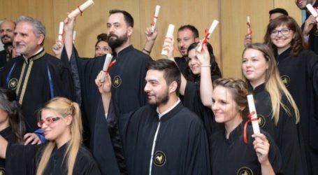Τελετές αναγόρευσης διδακτόρων και απονομής πτυχίων στη Γεωπονική Σχολή