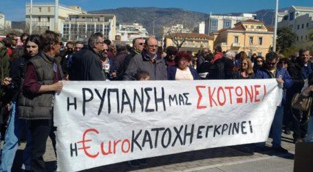 Ενεργή η συμμετοχή του ΕΠΑΜ στο ογκώδες συλλαλητήριο του Βόλου κατά της καύσης σκουπιδιών