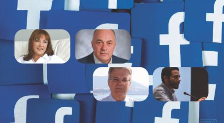 Ποιον βγάζει δήμαρχο η «κάλπη» του Facebook στον Βόλο