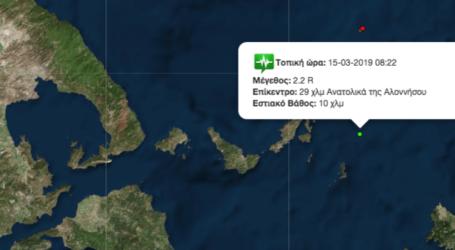 Και νέος σεισμός στην Αλόννησο [χάρτης]