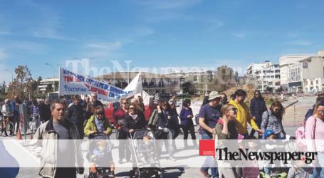 KKE: Μεγαλειώδες συλλαλητήριο ενάντια στην καύση σκουπιδιών στην ΑΓΕΤ