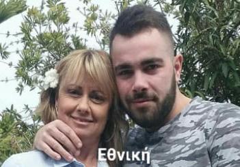 Μητέρα ζητά οικονομική βοήθεια για την μεταφορά του γιου της σε κέντρο αποκατάστασης στη Λάρισα