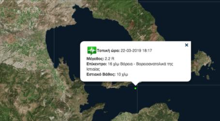 Σεισμική δόνηση κοντά στο Τρίκερι [χάρτης]