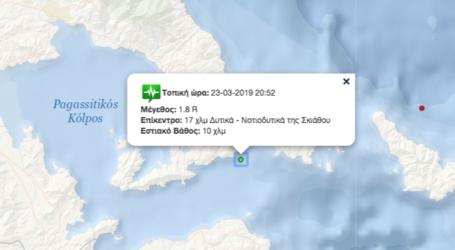 Ασθενής σεισμός στη Μαγνησία [χάρτης]