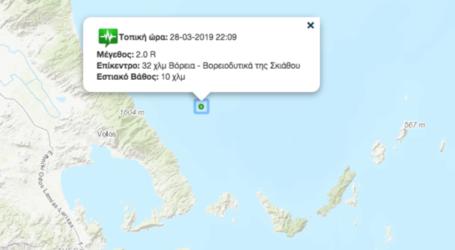 Ασθενής σεισμός κοντά στο Πήλιο [χάρτης]