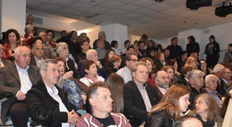 Επίκαιρη εκδήλωση στη Λάρισα για την προσφορά των Κυπρίων Θεσσαλών και γυναικών στην επανάσταση του 1821 (φωτο-βίντεο)