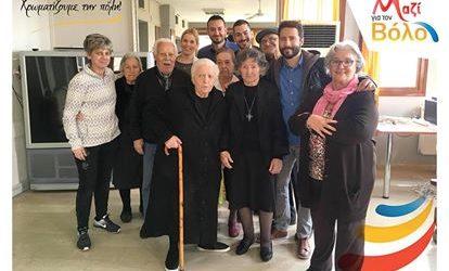 Επίσκεψη Αποστολάκη στο Γηροκομείο Βόλου