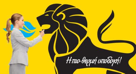 Η ΕΔΑ ΘΕΣΣ επιβεβαιώνει το ρεπορτάζ του TheNewspaper.gr για την διαρροή αερίου στον Βόλο
