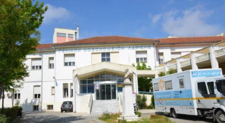 """Με ατζέντα την """"υποστελέχωση του Γενικού Νοσοκομείου"""" η συνάντηση Νάνου με τη νέα διοίκηση της ΕΙΝΚΥΛ"""
