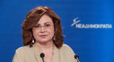 ΑΠΟΚΛΕΙΣΤΙΚΟ: Ξανά υποψήφια ευρωβουλευτής η Μαρία Σπυράκη