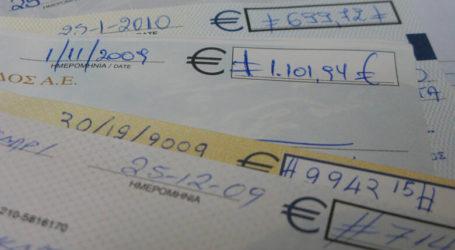 Ποινή φυλάκισης σε Βολιώτη για ακάλυπτες επιταγές