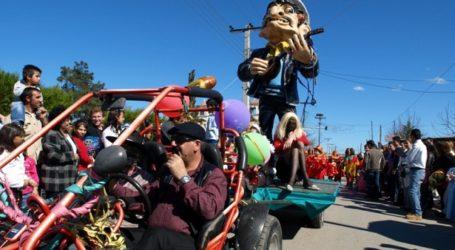 Καρναβαλικές εκδηλώσεις στην Ευξεινούπολη