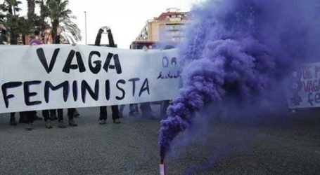 Οι Ισπανίδες τιμούν την ημέρα της γυναίκας με απεργίες, συγκεντρώσεις και πορείες