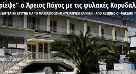 «Η αποφασιστικότητα της κυβέρνησης να αντιμετωπίσει εστίες παραβατικότητας μέσα στις φυλακές είναι δεδομένη»