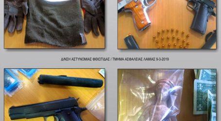 Συνελήφθησαν ληστές με «πλούσια» δράση σε Λαμία και Αττική