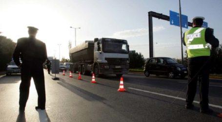Προσωρινές κυκλοφοριακές ρυθμίσεις στην Εθνική Οδό Ελασσόνας – Κατερίνης