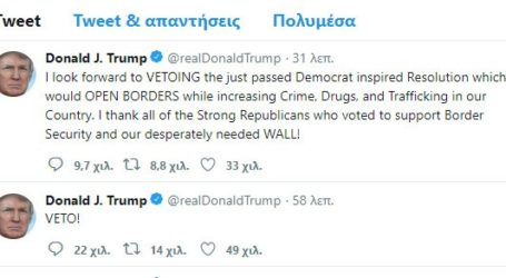 «BETO» η απάντηση του Τραμπ στο Κογκρέσο για την απόφαση για το τείχος