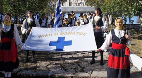 Η Μάνη γιορτάζει την επέτειο έναρξης της επανάστασης του '21