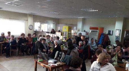 Επιστημονική – ψυχαγωγική εκδήλωση στο Ε΄ ΚΑΠΗ Λάρισας για την ημέρα της γυναίκας