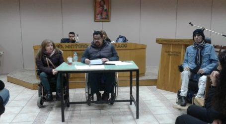 Πραγματοποιήθηκε η γενική συνέλευση του «Ιππόκαμπου» στον Βόλο [εικόνες]