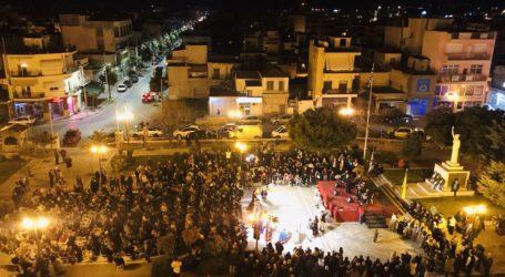 Επιτυχημένος ο εορτασμός της 25ης Μαρτίου στην Μητρόπολη Δημητριάδος