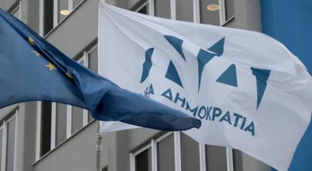 Άδειασμα της ΝΔ στη Νάνσυ Καπούλα – Οδηγία δίνει το… «ελευθέρας» για στήριξη στελεχών και στον Μπέο