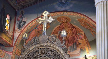 Καθαιρέθηκε ιερέας ΓΟΧ στον Βόλο – Επτά αφορισμούς αποφάσισε το Συνοδικό Δικαστήριο