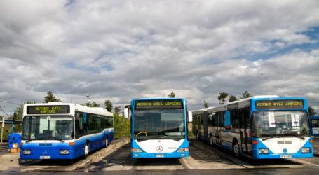 Φθηνό εισιτήριο στο αστικό της Λάρισας και δωρεάν πάρκινγκ για εργαζόμενους: Το φιλόδοξο σχέδιο της Ρένας