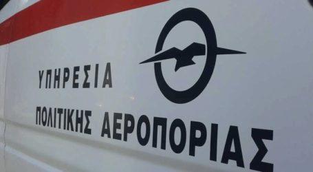 Στην αγορά ενός νέου αεροσκάφους προσανατολίζεται η Υπηρεσία Πολιτικής Αεροπορίας