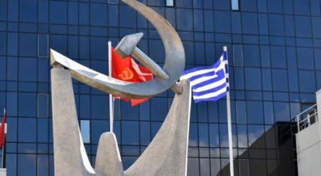 Συλλυπητήρια του ΚΚΕ για τον θάνατο πυροσβέστη στη Θεσσαλονίκη