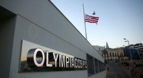 Ανακοίνωση του Ολυμπιακού για την υπόθεση Τζήλου