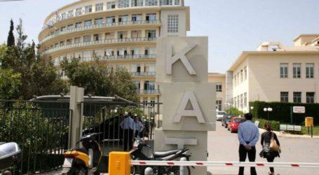 Ένας νεκρός από φωτιά μέσα στο νοσοκομείο ΚΑΤ